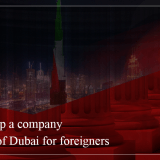 set up a company in mainland of Dubai