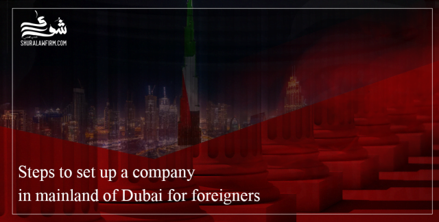 Steps to set up a company in mainland of Dubai for foreigners